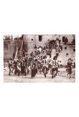 Buffalo Dance At Hano - Postkarte